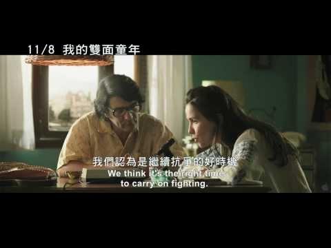 11.08《我的雙面童年》中文預告