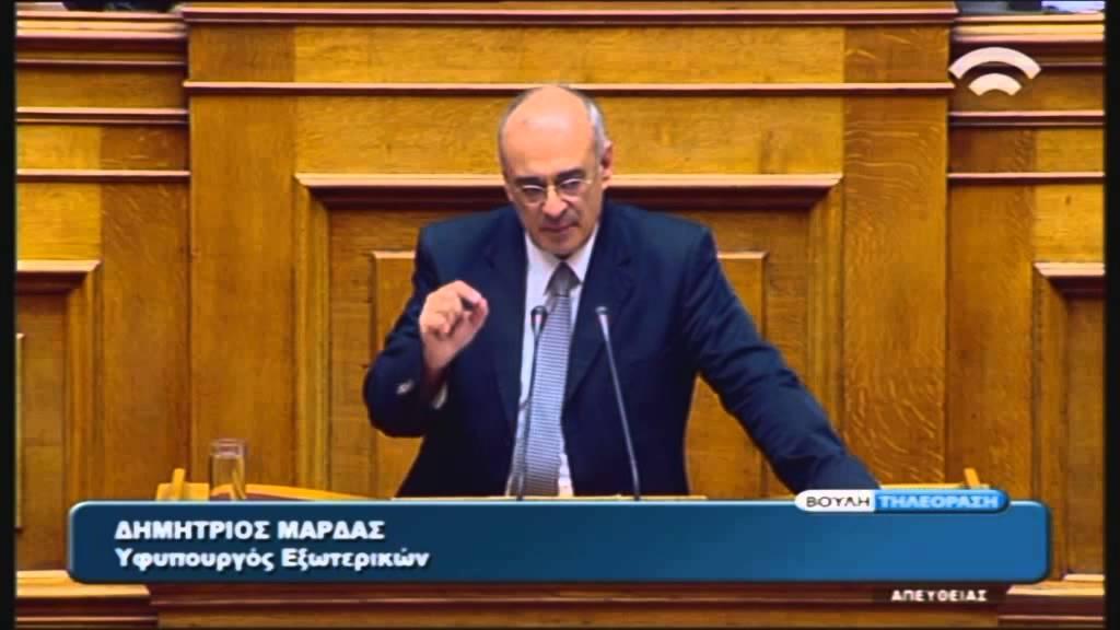 Προϋπολογισμός 2016: Δ.Μάρδας (Υφυπ. Εξωτερικών) (04/12/2015)