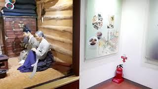 인제산촌민속박물관