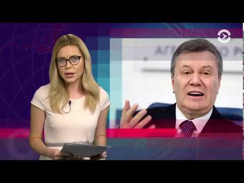 Скандал в Украине и суды в России | Итоги дня | 16.08.18 - DomaVideo.Ru