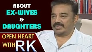 Video Kamal Hassan About His Ex-Wives And Daughters | Open Heart With RK | ABN Telugu MP3, 3GP, MP4, WEBM, AVI, FLV Desember 2018