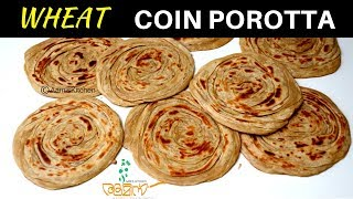 Video Wheat Coin Porotta / ഗോതമ്പ്  കോയിൻ പൊറോട്ട MP3, 3GP, MP4, WEBM, AVI, FLV Juni 2018