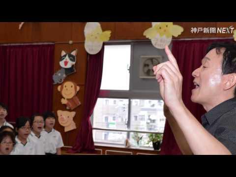 阪神・淡路から20年 臼井教諭が作曲