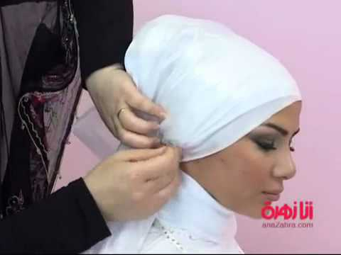 طريقة حجاب العروس ومناسب للاعراس Bridal Hijab