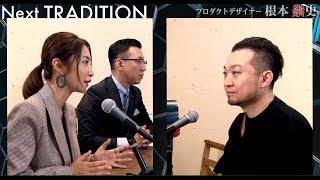 ラジオ「NextTRADITION」#42本編