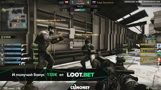 LOOT.BET Cup2 || AGO vs VEGA SQUAD bo3 || by Toll & Zais map2