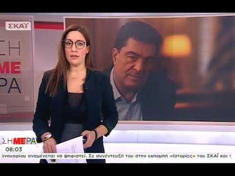"""Οι κυριότερες ειδήσεις """"Σήμερα"""" - 10/01/2018"""