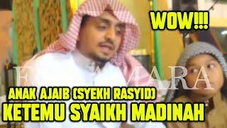 Video Syekh Rasyid Bersama Imam Madinah Syaikh Abdurrahman Awaji MP3, 3GP, MP4, WEBM, AVI, FLV Maret 2018