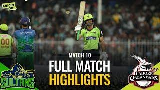 PSL 2019 Match 10: Multan Sultans vs Lahore Qalandars | Full Match Highlights