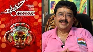 Video Censor Board Member S. Ve. Shekher opens up on various controversies about Censorship | Interview MP3, 3GP, MP4, WEBM, AVI, FLV April 2018
