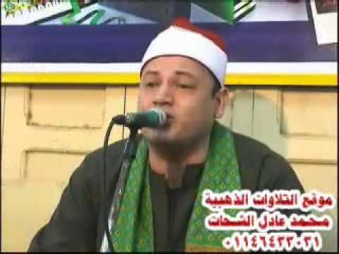 الشيخ محمود محمد صابر- سورة الجمعة وقصار 06.09.2012 Mahmood Sabir