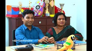 Video Marimayam | Ep 306 - Be careful on 'daycare' I Mazhavil Manorama MP3, 3GP, MP4, WEBM, AVI, FLV Mei 2018