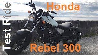 10. 2017 Honda Rebel 300 Test Ride