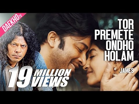 Tor Premete | Satta |  James | Shakib Khan | Paoli Dam | Bangla Movie Song 2017 - Movie7.Online