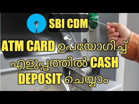 SBI CDM Cash Deposit Malayalam
