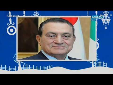 دينا تعلقيا على صورة لمبارك: رئيس جمهورية لمدة طول العمر
