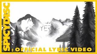 """SINGLE : เพ้อ (Yern)ARTIST : The Ghost CatLABEL : สไปร์ซซี่ ดิสก์Digital Download : โทร *491544 57Mastered for iTunes : https://itun.es/th/3cyyibApple Music : http://apple.co/2neaIqHJOOX : http://bit.ly/2noIEAkTrue Music : http://bit.ly/2o6kQhATIDAL : https://tidal.com/track/71443774…เราเชื่อว่า…""""ทุกคนต้องมีช่วงเวลาแห่งการรอคอยถึงอะไรบางสิ่ง แม้จะรู้ดีว่ามันไม่มีวันจะหวนกลับมา"""" 'The Ghost Cat' (เดอะ โกส แคท) วงที่รวมเอาสุดยอดนักดนตรีแนวหน้าของเมืองไทยเข้าไว้ด้วยกันอย่างลงตัว ชื่อเพลงว่า """"เพ้อ"""" โดยคราวนี้ พวกเขากลับมาพร้อมซิงเกิลอารมณ์เศร้าจังหวะกลางๆ ด้วยฝีมือการแต่งเพลงของมือเบสอย่าง """"ก้อ ณฐพล ศรีจอมขวัญ"""" ในแนวเพลงแบบ Indie-Pop/New wave (อินดี้-ป๊อบ/นิวเวฟ) หรือดนตรีป๊อบที่ถูกดีไซน์ให้ออกมาเท่และฟังง่ายเติมด้วยเสียงของซินธิไซเซอร์ ผสานกันจนออกมาเป็นทำนองฟังเพลิน ซึ่งตัดกับความหม่นของเนื้อร้อง ที่เคลือบด้วยห้วงอารมณ์ความคิดถึงปนความคาดหวัง จนเกิดเป็นวังวนการตั้งคำถามต่อความรู้สึกที่เกิดขึ้นซ้ำแล้วซ้ำเล่า และพยายามหาทางออก จนได้พบว่า… """"เหตุที่สิ่งเหล่านั้นเกิดขึ้น เป็นเพราะเรายังคงรักเขาอยู่""""CreditWritten by Notapol Srichomkwan Produced by Notapol Srichomkwan Engineered by Pete TanskulArranged by The Ghost CatMastered by Tom Coyne At Sterling sound, NYCThe Ghost Cat Is- Win Sirivongse - Notapol Srichomkwan- Pete Tanskul- Mart Martrachai Makroodthong - Teddy Theodior GastonLYRICSโอ้.. ในใจก็รู้ว่ามันคงจะสาย โอ้.. แต่ก็ไม่รู้ว่าเป็นเพราะอะไรเหตุใด ความมรู้สึกนี้มันยังไม่ยอมที่จะหาย ทำไม ความรู้สึกนี้มันยากเกินอธิบายแม้เวลาจะล่วงไปเท่าไหร่ แม้ว่าฉันจะพยายามแค่ไหนบอกตัวเองให้ลืมเธอสักเท่าไร แต่ไม่รู้ทำไม หัวใจมันจึงได้แต่เพ้อถึงวันดีๆที่เราเคยมีกันเสมอ เพ้อ ถึงวันแรกนั้นที่ฉันได้พบกับเธอจดจำ กับคำเหล่านั้นที่เธอเคยพูดกับฉัน จำ คืนวันเหล่านั้นที่เรามีกันและกันแม้เวลาจะล่วงไปเท่าไหร่ แม้ว่าฉันจะพยายามแค่ไหนบอกตัวเองให้ลืมเธอสักเท่าไร แต่ไม่รู้ทำไม หัวใจมันไม่ยอมจะลืมอยากจะบอกเธอให้รู้ความจริงว่าฉันนั้นคิดถึงเธอเท่าไรและถ้าเธอนั้นได้รับรู้ความจริงแล้วเธอนั้นจะคิดยังไงเธอคิดถึงฉันบ้างไหม โอ้ ในใจก็รู้ว่ามันคงได้แค่ฝันโอ้ แต่ก็ยังหวังว่าคงจะมีสักวัน ที่เรานั้น จะได้กลับมาคู่ก"""