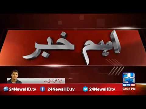 Massive operation against encroachments in Karachi