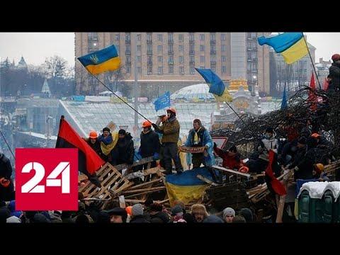 """""""Факты"""": Годовщина майдана: как изменилась Украина? От 21 ноября 2018 года (18:00) - Россия 24"""