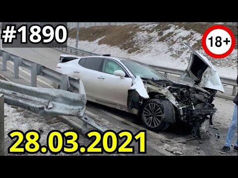 Новая подборка ДТП и аварий от канала Дорожные войны за 28.03.2021