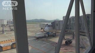 免税店やレストランも 平壌に新空港開設