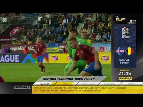 Футбол NЕWS от 11.09.2018 (15:40) | Молодежная сборная Украины готовится к противостоянию с Андоррой - DomaVideo.Ru