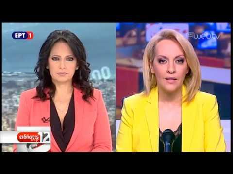 Ο ιατροδικαστής Σ.Τσαντίρης στην ΕΡΤ για το πόρισμα για τον θάνατο του Ζακ Κωστόπουλου 30/11/18 ΕΡΤ