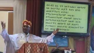 ስብከት የ ማቴዎስ ወንጌል 5: 38-48: Sibket Matthew 5-38-48 By Memhir Luele Kal