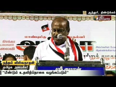 Natham-Viswanathan-promises-to-renew-the-stalled-senior-citizens-pension-scheme