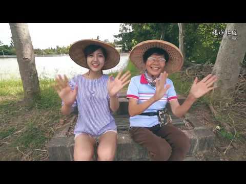 【海與光(我們屏東見吧!)】屏東で会おうね!Let's meet in Pingtung!