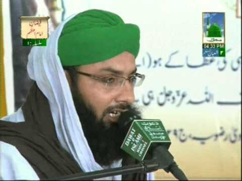 Madani Qaida Lesson 1 - Learn Quran with Tajweed (видео)