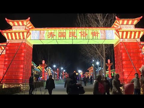 So schön: Laternenfest in Zibo City (China)