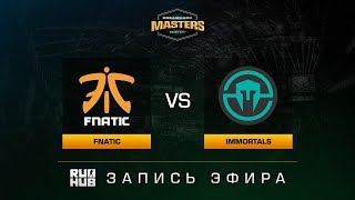 fnatic vs Immortals - Dreamhack Malmo 2017 - map2 - de_train [yXo, CrystalMay]