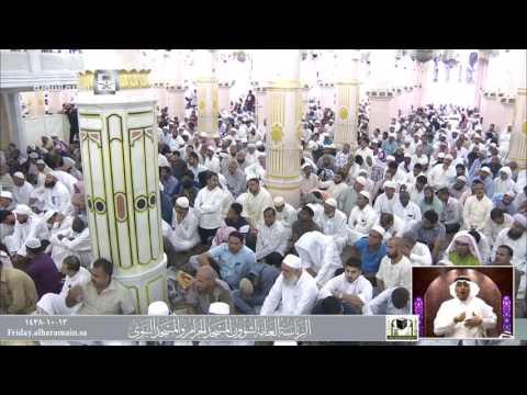 خطبة الجمعة المسجد النبوي 13-10-1438هـ
