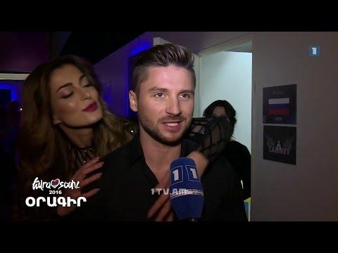 Сергей Лазарев на 1TV Армения (Евровидение 2016) (видео)