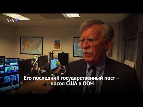 Новости США за 60 секунд. - 23 марта 2018 года - DomaVideo.Ru