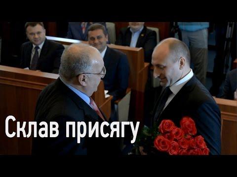 На першій сесії нової міськради Анатолій Бондаренко склав присягу