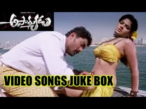 Asadhyudu Video Songs Juke Box