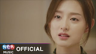 Video [MV] DAVICHI(다비치) - This Love(이 사랑) l 태양의 후예 OST Part.3 MP3, 3GP, MP4, WEBM, AVI, FLV Desember 2018