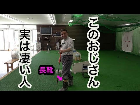 ツアー優勝経験者のワンポイントゴルフレッスン【①赤澤プロの …