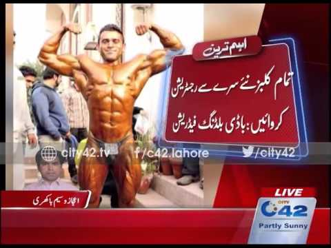 All body building clubs registration cancelled in the country