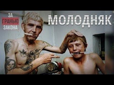 russkiy-molodnyak-onlayn