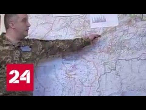 Российские военные подверглись дискриминации со стороны ВСУ - Россия 24 (видео)