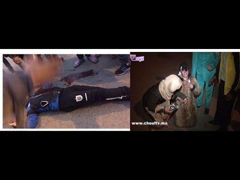 فيدو..عاجل و مؤثر..ردة فعل أم مباشرة بعد مقتل ابنها الوحيد بسيف في البيضاء