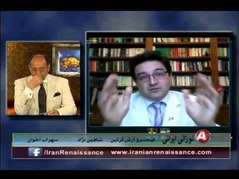 بررسی ماهیت و ابعاد گوناگون امنیت تمدنی ایرانشهر و نقش جنگ افزار هسته ای