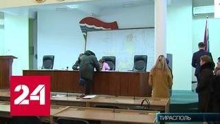 В Приднестровье выбирают президента