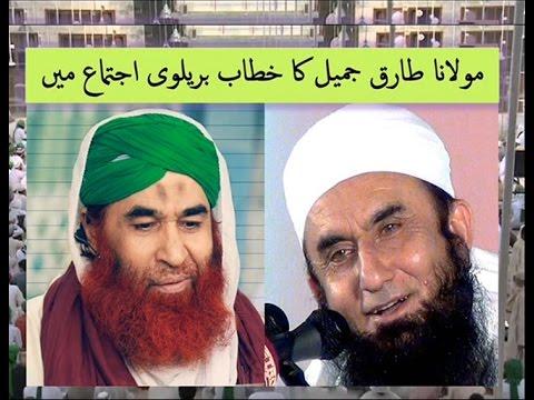 Video Maulana Tariq Jameel Ka Bayan Barelvi Dawat e Islami K Ijtima Men download in MP3, 3GP, MP4, WEBM, AVI, FLV January 2017