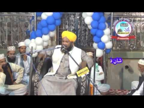 Video Shaan E Ahle Bait Part 2 ~ Allama Ahmed Naqshbandi download in MP3, 3GP, MP4, WEBM, AVI, FLV January 2017