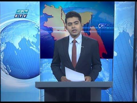 11 Am News বেলা ১১ টার সংবাদ 13 january 2020 | ETV News