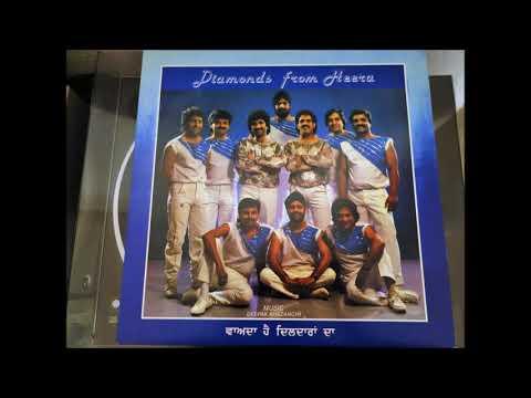 Diamonds From Heera (1986) Full Album (VinylRIp)